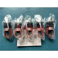 供应日本大和电业daiwadengyo安全锁SPTL-11-W 安全插销