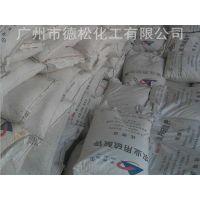 德松化工现货供应(图),硫酸钾批发,汕尾硫酸钾