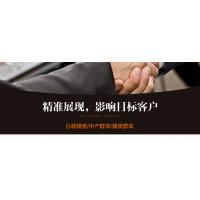 727广告拍卖节58同城网站成都区域首页mini广告位1周投放权