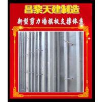 杭州-哪里有专门生产剪力墙定型模板的厂家?