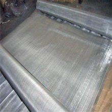 旺来过滤网怎么洗 不锈钢网片 不锈钢网布