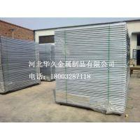 【水泥底墩】澳大利亚临时围栏网 / 出口标准移动护栏 / 临时护栏网、隔离栅、塑料底墩