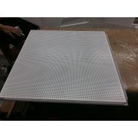珠海工程铝扣板供应 喷粉白色冲孔铝扣板 0.8厚600*600铝天花