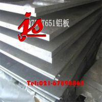 ADC12铝板 性能介绍-上海简帅合金