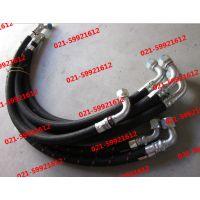 供应遵化英格索兰螺杆压缩机高压软管85560431空压机原装正品配件