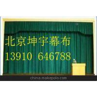 天津塘沽幕布订做塘沽专业舞台幕布定制安装厂家