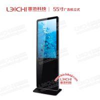 ZYTD55寸单机版大屏展示广告机 超高清落地立式LED液晶屏广告展示机
