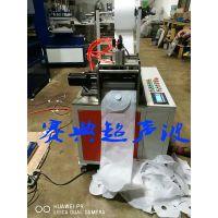 全自动无纺布热合机,超声波焊接机