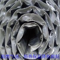 星辰定制供热管网低能耗气垫隔热反对流层包裹输送暖气片的热水管道