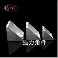 8080铝型材配件强力角件 连接件 厂家直销