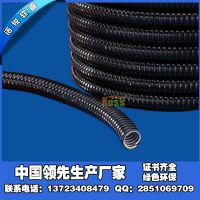阻燃包塑金属软管,环保包塑软管,包塑金属软管价格 深圳诺锐软管 品质保证