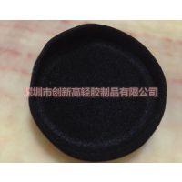 压缩机橡胶垫 防盗门保护膜 室外橡胶垫十大品牌
