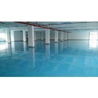 宿迁硬化地面-环氧地坪-工业地板漆