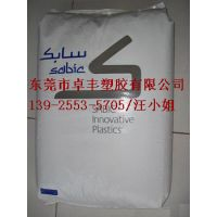 供应Sabic PC/ABS C2950