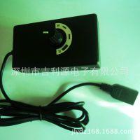 【企业集采】生产销售 12V2A 英规开关电源 USB母头接口适配器