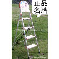 驰名商标 奥鹏AP-2404 铝合金 家用梯 折叠梯 4步梯子 正品热销