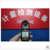 风速仪,香港希玛风速计,风速AR816保修一年