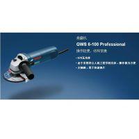 BOSCH博世 角磨机 GWS 6-100 手磨机