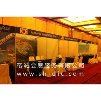 上海标准展位搭建工厂
