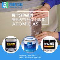 为什么大家找广州原子灰厂就找邦昵涂料啊?