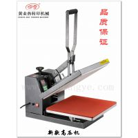 烫画机 热转印机 升华转印机 厂家直销