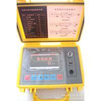 电缆断点混线测试仪 通讯检测仪器1KM 2KM 4KM 8KM