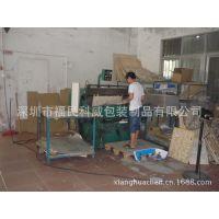 深圳纸盒印刷加工厂 深圳纸箱包装厂家 深圳纸箱生产厂家