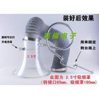 东莞高福透明吸烟罩 焊锡吸烟罩 价格实惠