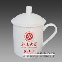四季花卉 釉下彩手绘陶瓷茶杯带盖 木盒 水杯 单位定做 包邮
