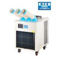车间设备、小型流水线降温设备-冬夏DONGXIA大型移动式工业冷气机SAC-80B