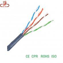 浙江汉力 跨越电缆 UTPCAT5E超五类网线 通信电缆