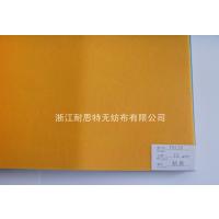 供应彩色Y011优质聚丙烯无纺布
