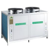 碧涞-空气能热水器-广州空气能热水器-广东碧涞节能设备有限公司