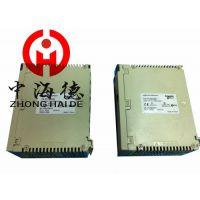 电源模块 BMXDDI1603