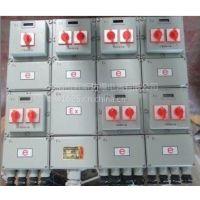 BXMD61复合型防爆照明配电箱|防爆动力配电箱|防爆箱