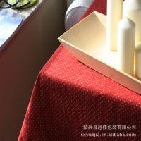 韩式 全棉棉 桌布 盖布 餐桌布 台布 可定制定做花型 布料批发