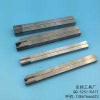 自动车刀 焊接钨钢车床车刀 数控刀具 非标定做外圆 切割平内孔刀