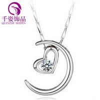 淘宝爆款 热销批发925纯银女款 月亮代表我的心纯银项链心形吊坠