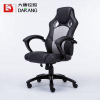 电脑椅家用 高背赛车椅办公椅子网布电竞椅仿皮 人体工学转椅特价