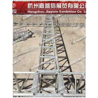 杭州嘉益信舞台桁架厂家直销 铝合金舞台桁架厂