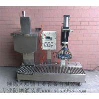 固化剂灌装机,化工涂料油漆灌装机 一般纳税人