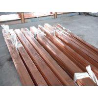 供应大电流导电铜排13820965368