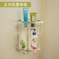 厂家直销 百特美优质太空铝置物架 浴室角架 卫生间置物架