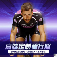 厂家思乐其品牌短袖骑行服定制 进口面料各季节专业自行车骑行服定制