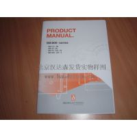 DELTA SM 7.5-80 0 - 7.5 V / 0 - 80 A / 600 W可调