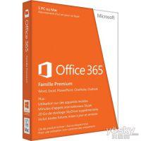 Microsoft office365正版微软移动办公软件小型企业版