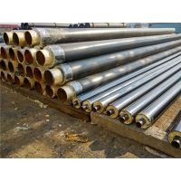 Q235钢套钢蒸汽复合保温管厂家