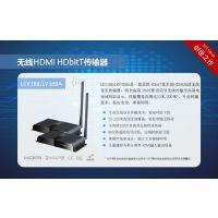 朗强LCN6388A 无线HDMI延长器传输距离200m