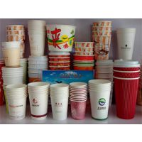 宁夏银川专业设计制作广告纸杯,纸碗,一次性纸杯制作,设计,印刷