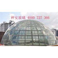 福建神安玻璃-双曲异型钢化玻璃-双曲异型钢化玻璃价格,双曲异型钢